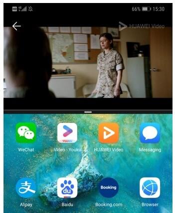 تم تمكين وضع شاشة انقسام Huawei