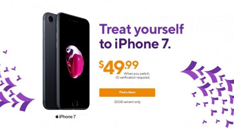 Apple  اي فون 7 ماتي الأسود