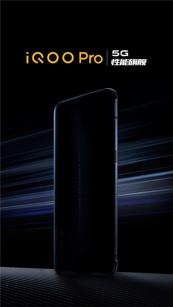 Vivo يصبح IQOO Pro 5G رسميًا في الشهر القادم كأول هاتف 5G من IQOO 1