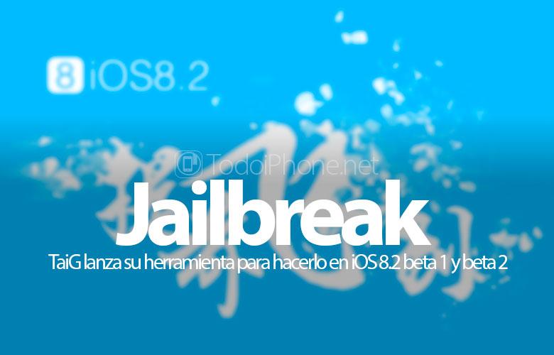 أطلقت TaiG أداتها الجديدة للقيام بـ Jailbreak لنظامي التشغيل iOS 8.2 و beta 2 1