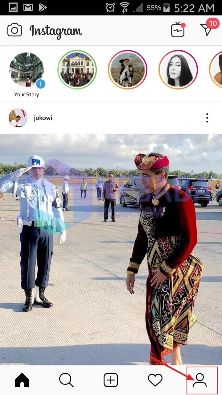 الصفحة الرئيسية لـ Instagram