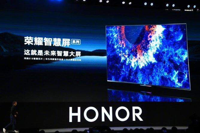 الشرف شاشة التلفزيون الذكية والشاشة الذكية للمحترفين رسميا 1