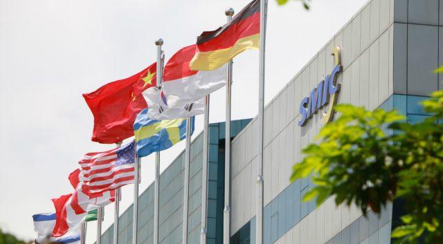 الصينية مسبك SMIC يبدأ الإنتاج 14nm 1