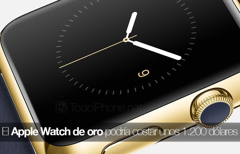 ال Apple Watch يمكن أن يكلف الذهب حوالي 1200 دولار 1