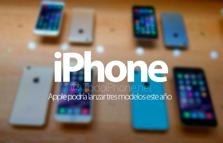 اي فون: Apple يمكن إطلاق 3 موديلات جديدة هذا العام (6s ، 6s Plus ، 6c) 1