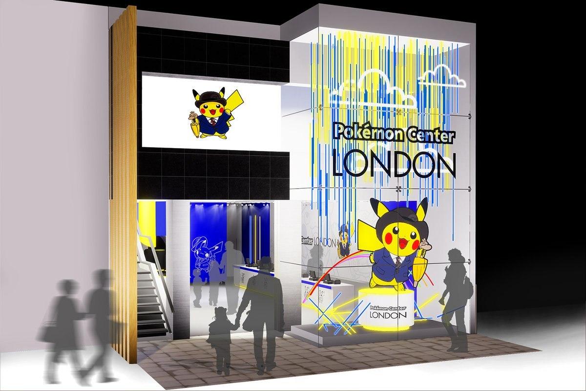 مركز بوكيمون لندن