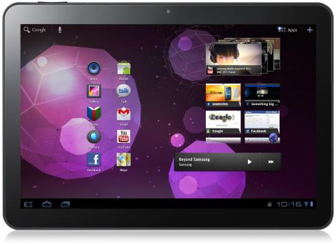 Root UELPL Android 4.0.4 ICS on Galaxy Tab 10.1 P7510 البرامج الثابتة الرسمية للأسهم [How To] 1