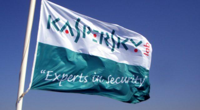 تسقط منتجات Kaspersky كل ما تفعله عبر الإنترنت ، مباشرة من خلال وضع التصفح المتخفي 1