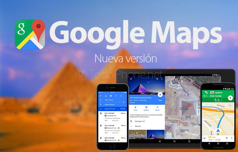 تحتوي خرائط Google الآن على عرض ملء الشاشة والمزيد 1