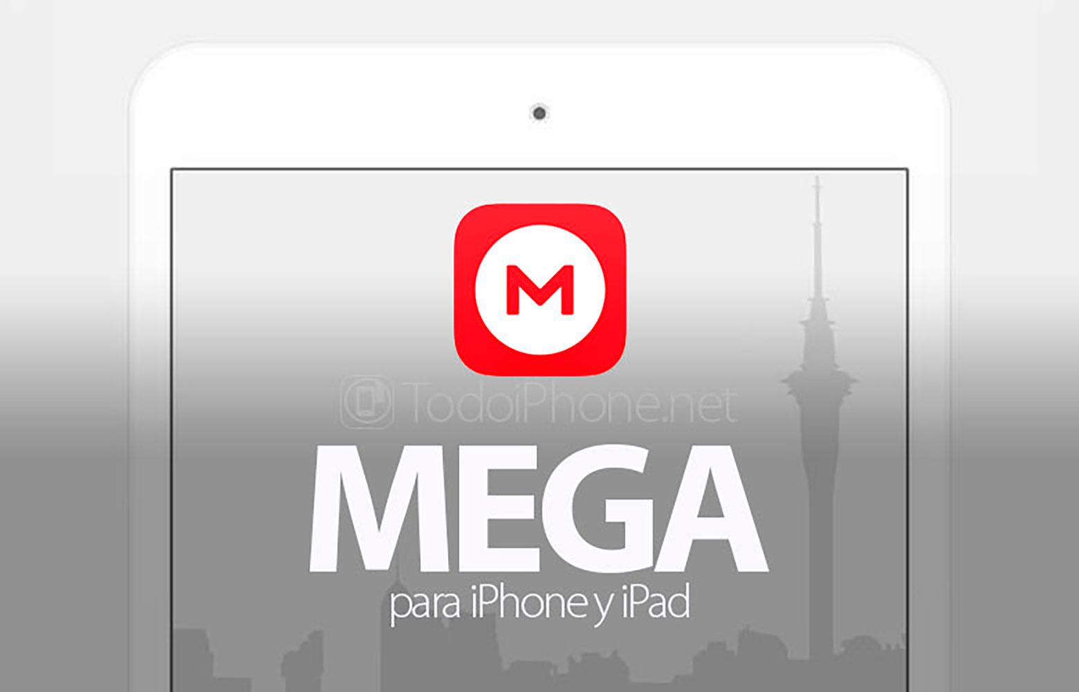 تصل MEGA بميزات جديدة لأجهزة iPhone و iPad 1