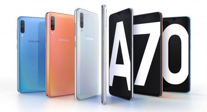 Galaxy  A70 المميز