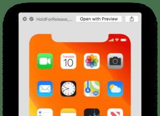 معلومات الإصدار بيتا iOS 13