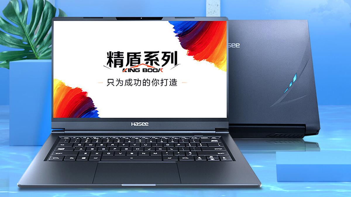 شنتشو تكشف النقاب عن جهاز الكمبيوتر الدفتري U45S1 المحمول الدرع 1