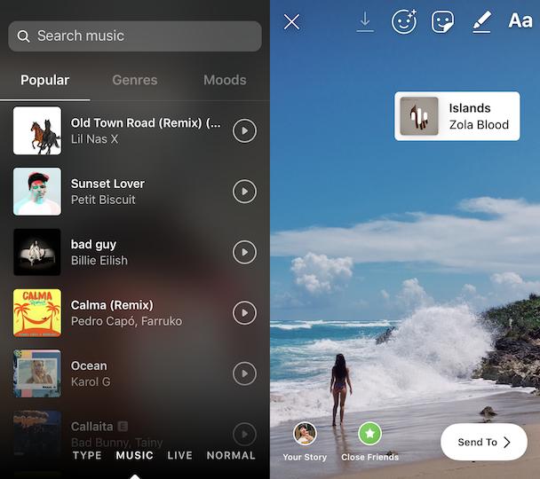 كيف تضيف الموسيقى الى حسابك Instagram قصة
