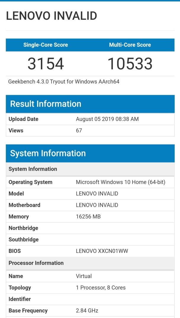 Lenovo GeekBench غير صالح