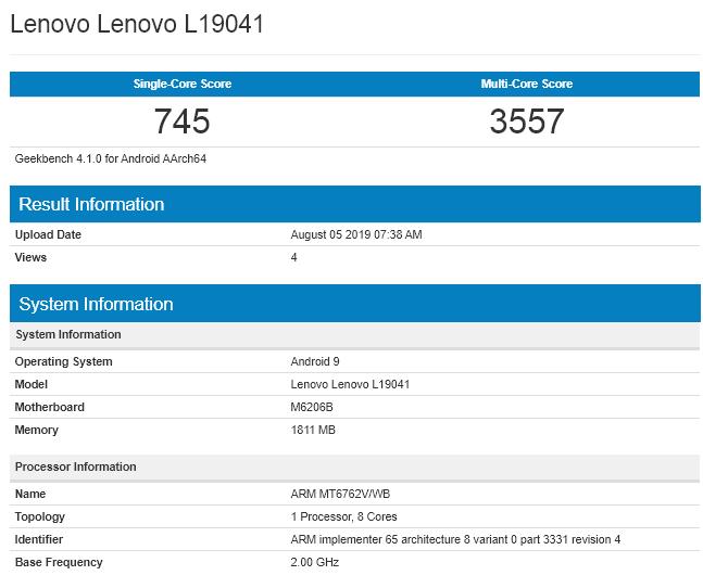 لينوفو A6 Note يحصل على موافقة تايلاند على NBTC ، سيطلق قريباً؟ 1