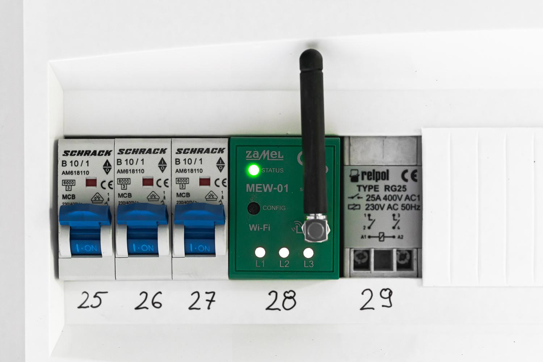 ما مقدار الكهرباء التي يستخدمها مكتب منزلك؟ قررت للتحقق من ذلك 1