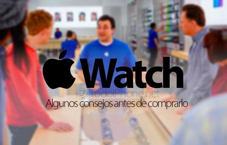 هل انت ذاهب لشراء Apple Watch؟ نترك لك بعض النصائح 1
