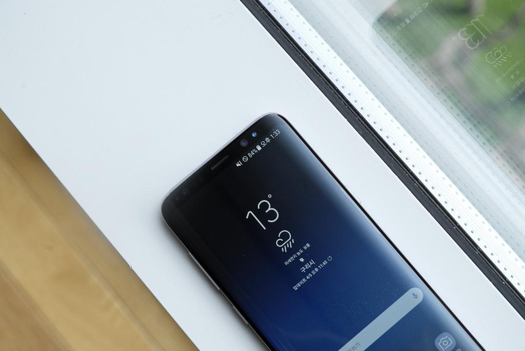 سامسونج Galaxy يبدأ S9 + في تلقي تصحيح الأمان لشهر يونيو ، ولكن لسوء الحظ بدون الوضع الليلي 1
