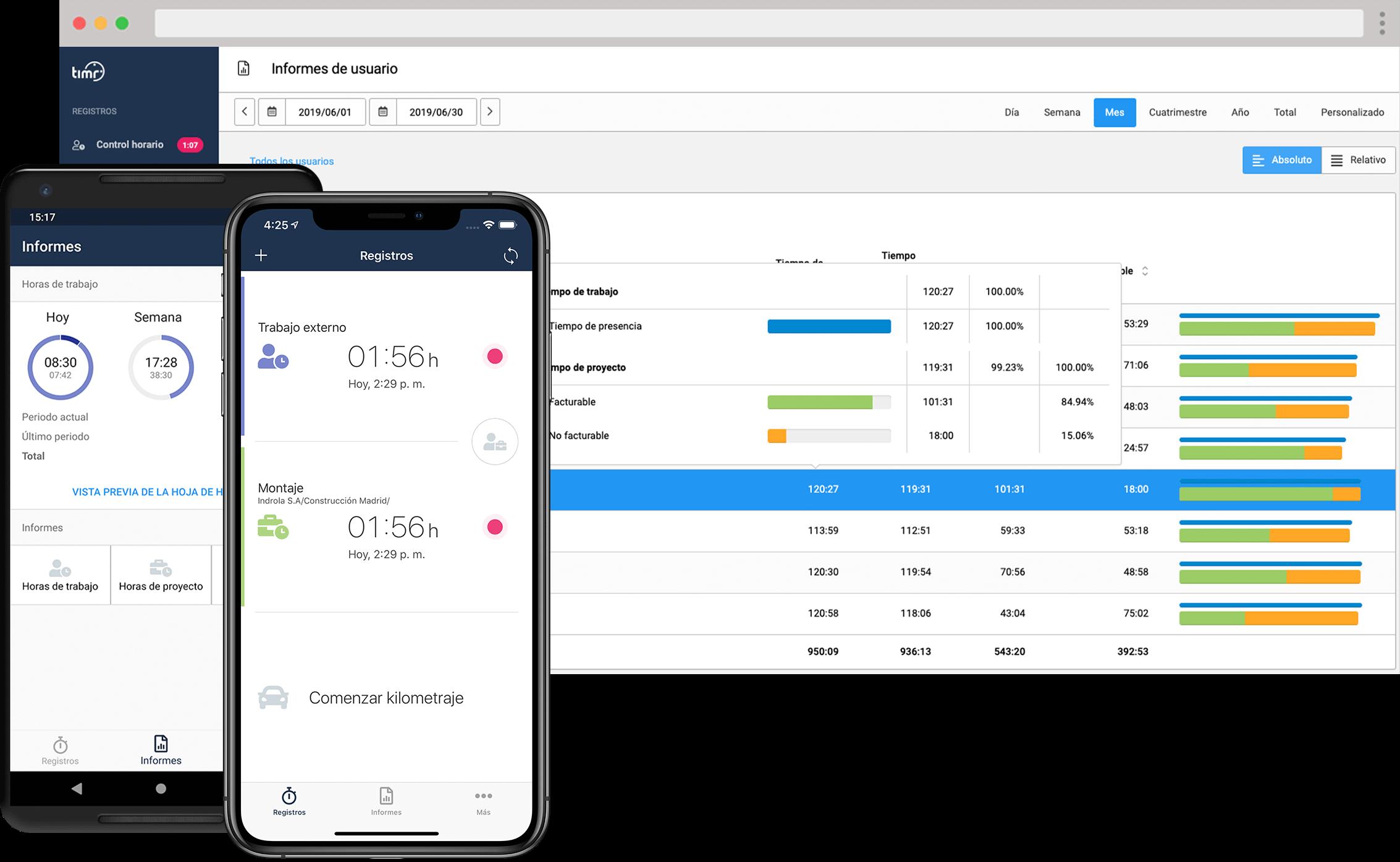 يتيح لك هذا التطبيق تسجيل الدخول بسهولة باستخدام خيارات لجميع أنواع الحالات 1
