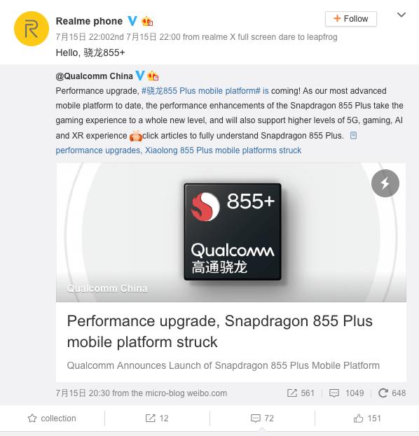 يمكن تشغيل هاتف Realme المقبل بدقة 64 ميجابكسل من خلال أحدث إصدار من Snapdragon 855+ SoC: Report 1