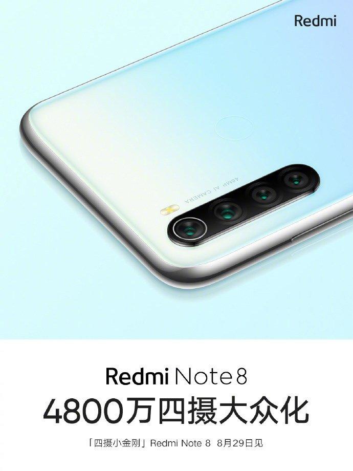 - ▷ إعدادات الكاميرا Redmi Note 8 كشفت »- 1