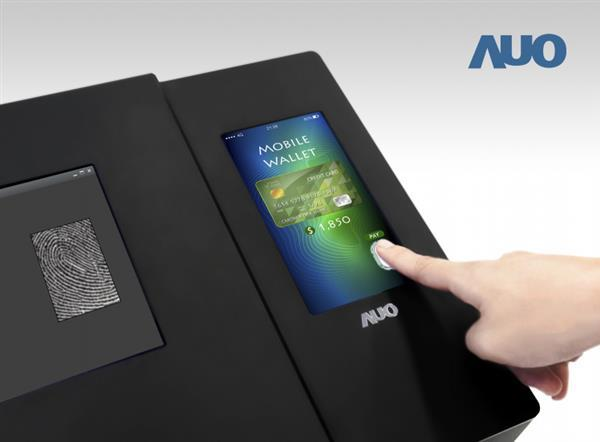 - ▷ تقوم شركة Huawei بتطوير الهاتف باستخدام قارئ بصمات الأصابع على شاشة LCD »- 1