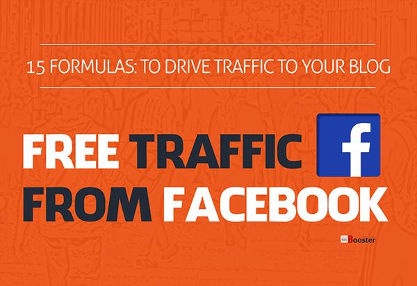 كيفية الحصول على حركة المرور من Facebook مجانا