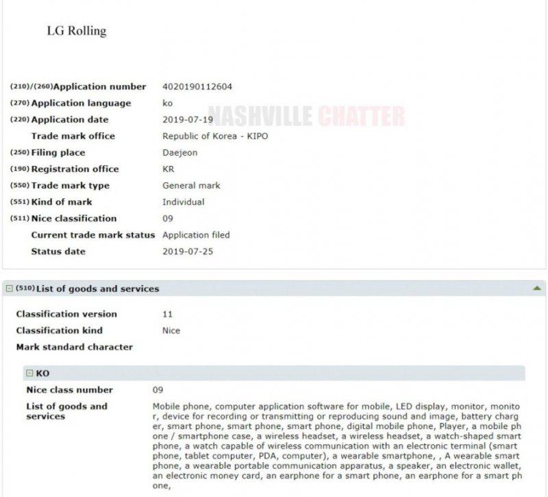 مكتب براءات الاختراع الكوري يوافق على العلامة التجارية لجهاز LG Rolling من LG 1