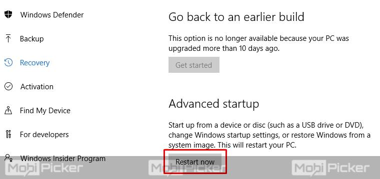 التمهيد الوضع الآمن في windows 10