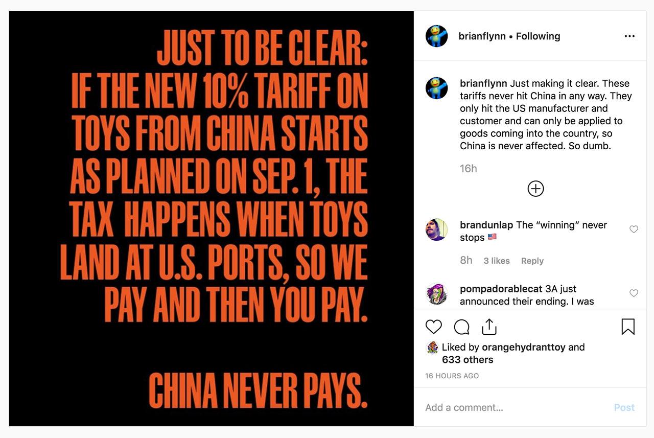 ضحايا التعريفة الجديدة في الصين هم المهووسون واللاعبون ومحفظتك 1