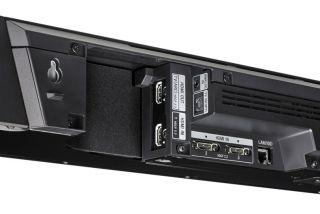 HDMI ARC و HDMI eARC: كل ما تحتاج إلى معرفته