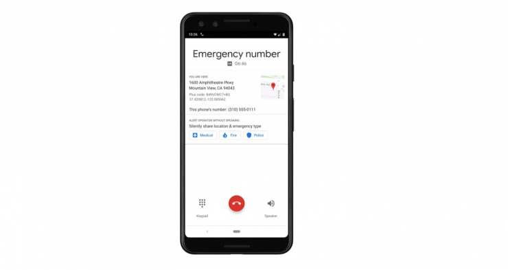 ستقوم Google Pixel بمشاركة البيانات الطبية مع حالات الطوارئ 1