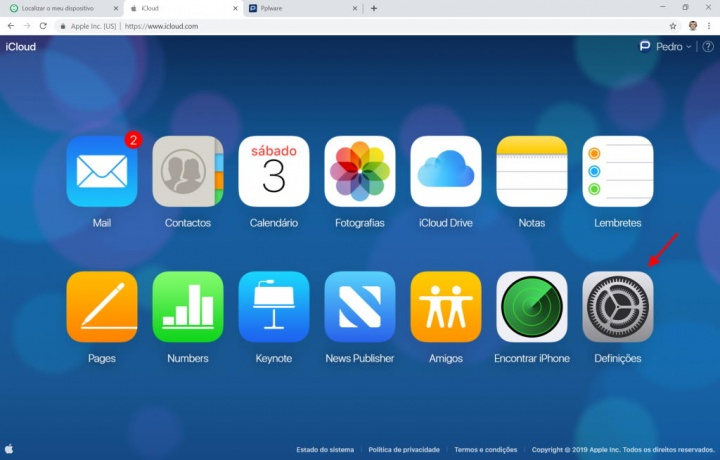 وصول الهاتف الذكي IMEI Android iOS