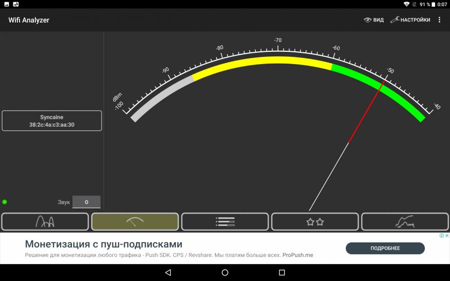 Chuwi Hi9 Air: جهاز لوحي 4G مثير للاهتمام مع شاشة بحجم 10 بوصات بحجم 2 بوصة ومعالج ذي 10 مراكز 37