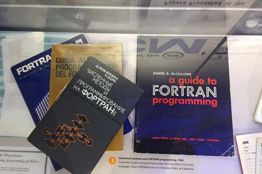 فورتران ، الخطوة الأولى للبرمجة الحديثة 1