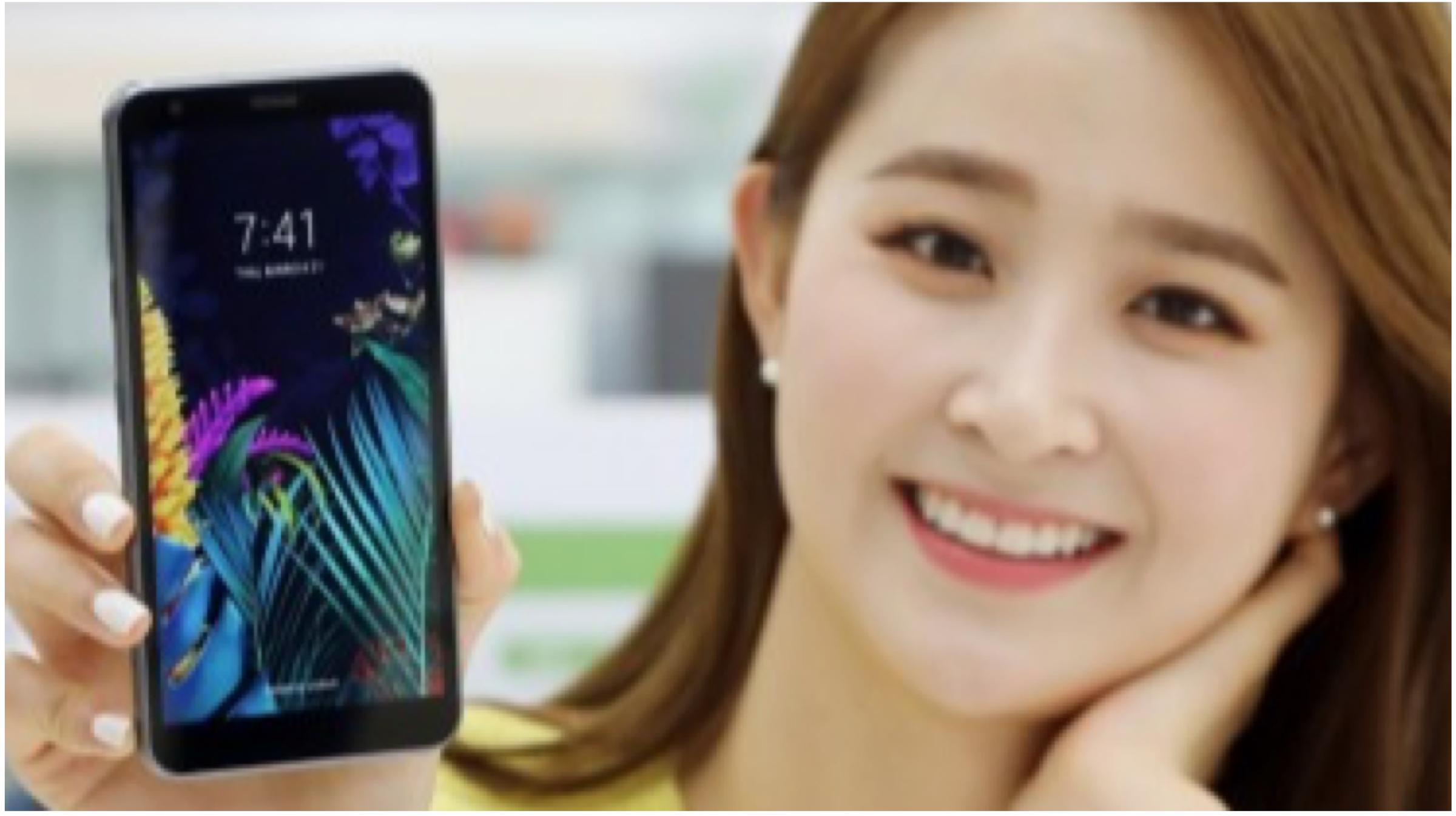 إل جي تكشف النقاب عن الميزانية الموجهة للهواتف الذكية X2 1