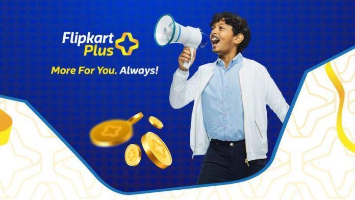 """بث الفيديو"" Flipkart Plus ""width ="" 696 ""height ="" 392 ""srcset ="" https://i0.wp.com/www.smartprix.com/bytes/wp-content/uploads/2019/08/flipkart-plus -benefits.jpg؟ w = 805 & ssl = 1 805w ، https://i0.wp.com/www.smartprix.com/bytes/wp-content/uploads/2019/08/flipkart-plus-benefits.jpg؟resize= 300٪ 2C169 & ssl = 1 300w ، https://i0.wp.com/www.smartprix.com/bytes/wp-content/uploads/2019/08/flipkart-plus-benefits.jpg؟resize=768٪2C432&ssl=1 768 واط ، https://i0.wp.com/www.smartprix.com/bytes/wp-content/uploads/2019/08/flipkart-plus-benefits.jpg؟resize=696٪2C392&ssl=1 696w ، https: / /i0.wp.com/www.smartprix.com/bytes/wp-content/uploads/2019/08/flipkart-plus-benefits.jpg؟resize=746٪2C420&ssl=1 746w ""sizes ="" (أقصى عرض: 696px) 100vw ، 696px ""data-recalc-dims ="" 1"