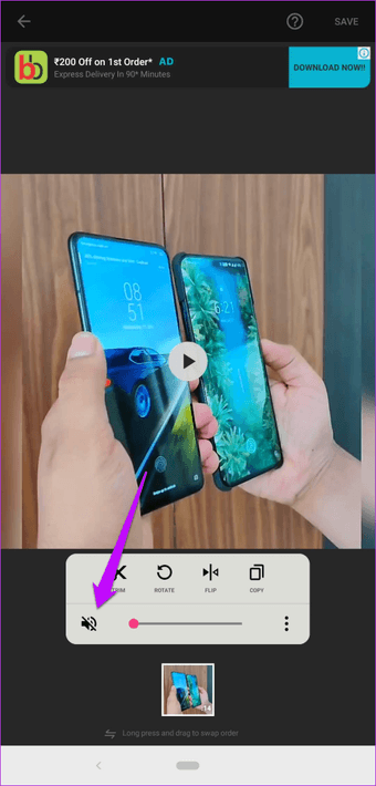 أضف علامة مائية بسهولة في مقاطع الفيديو على Android 13