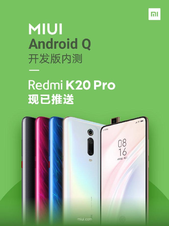Redmi K20 Pro ، يبدأ Xiaomi Mi 9 Android Q Beta في الصين 1