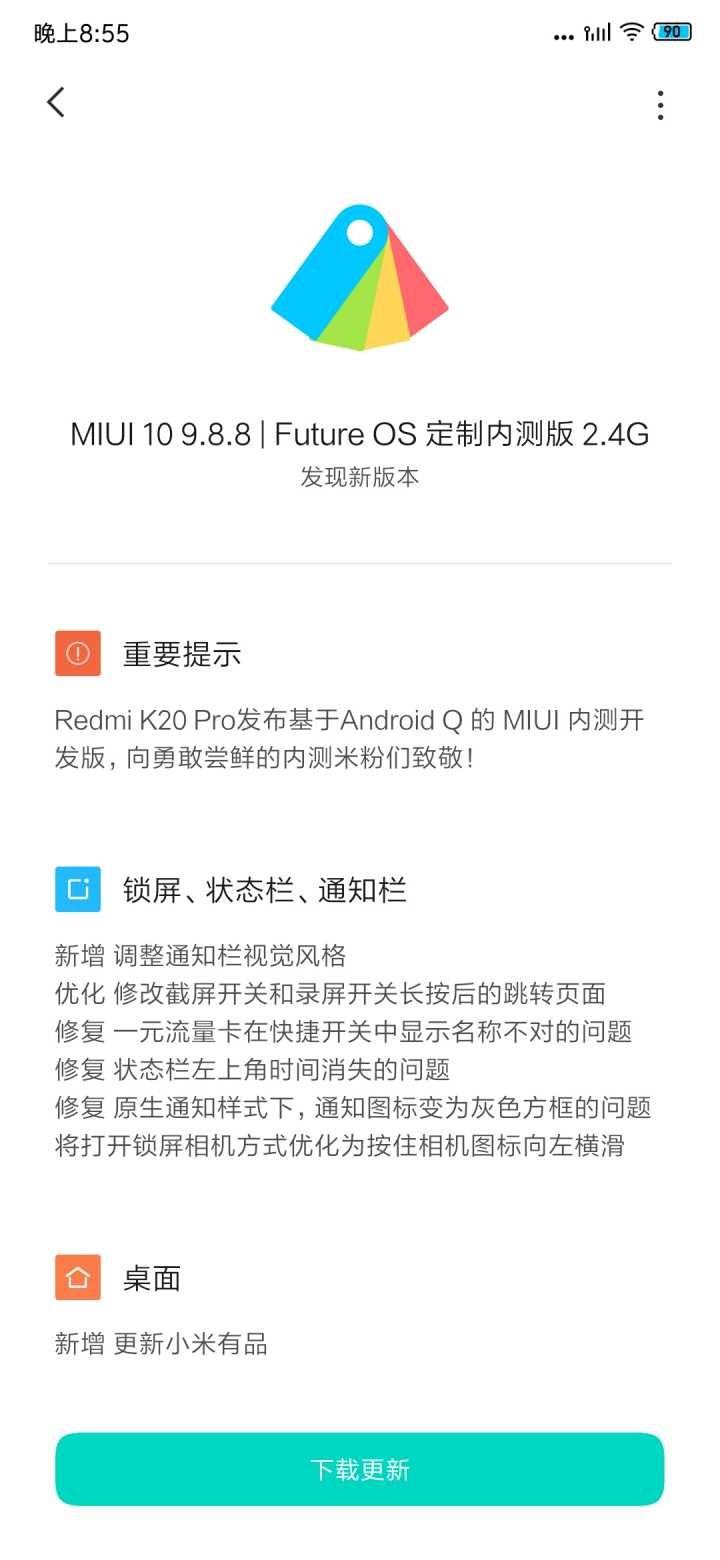 Redmi K20 Pro ، يبدأ Xiaomi Mi 9 Android Q Beta في الصين 2