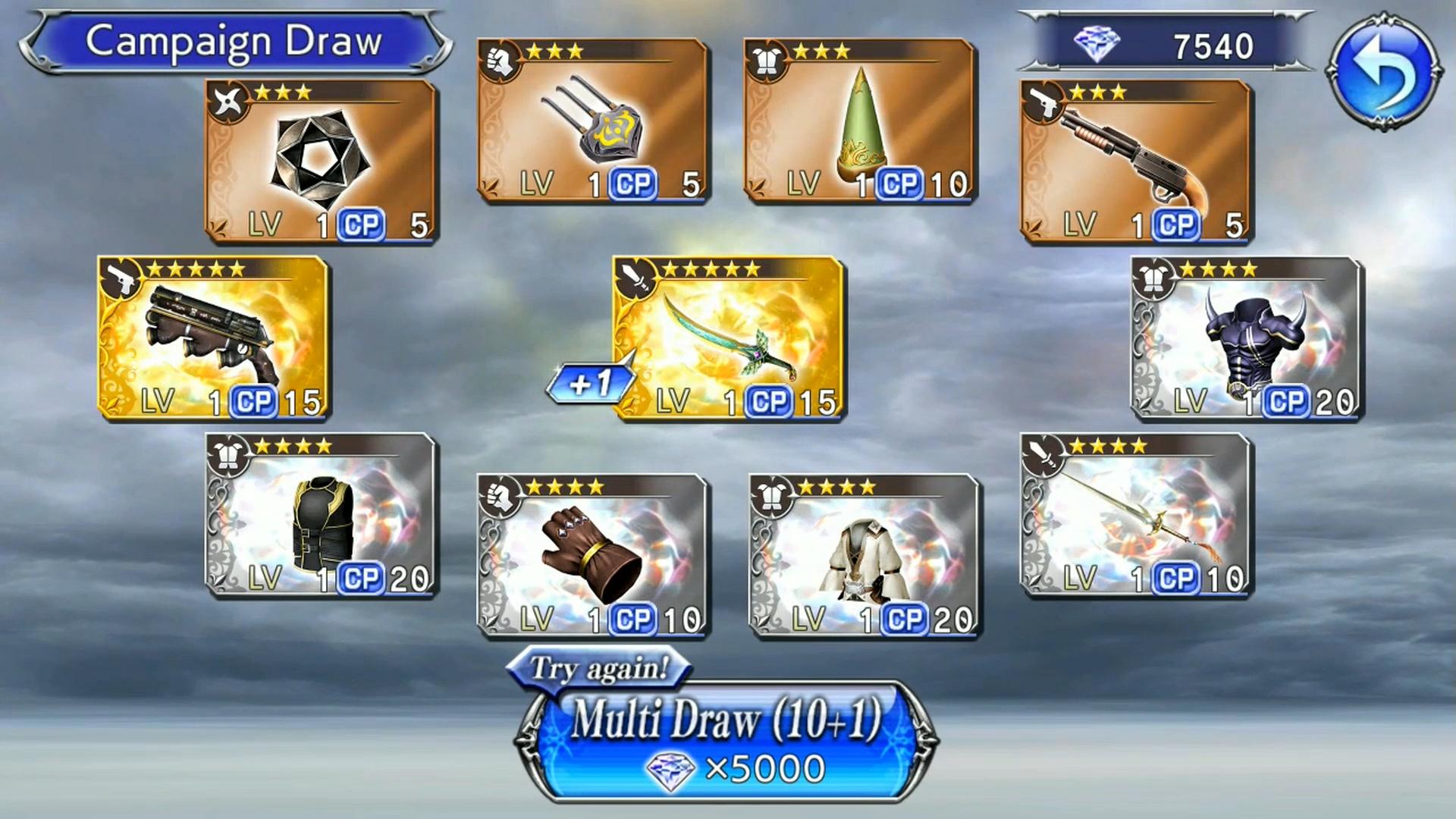 دليلك المرجعي السريع إلى Dissidia Final Fantasy Opera Omnia 4