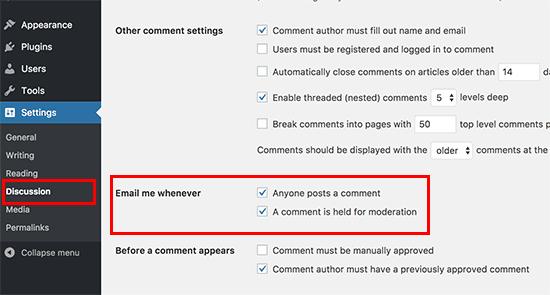 افتراضي ووردبرس]الإخطارات البريد الإلكتروني التعليق
