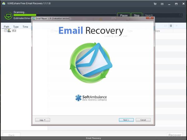 استعادة البريد الإلكتروني