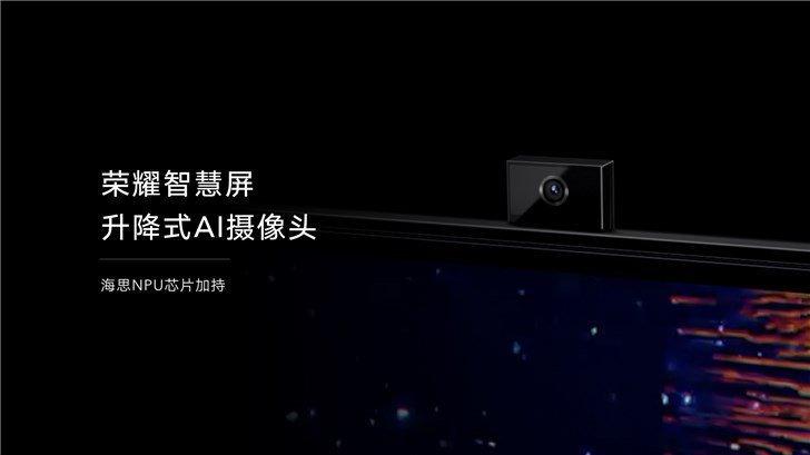 تم إطلاق شاشة Honor TV الذكية والشاشة الذكية PRO 6 رسميًا