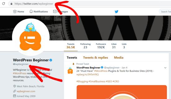 Twitter  URL الملف الشخصي
