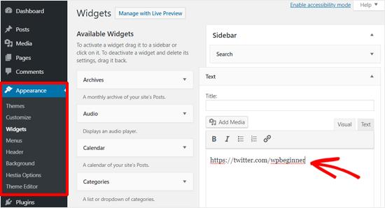 معجون Twitter عنوان URL لملف تعريف WordPress