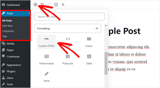 إضافة كتلة HTML مخصصة في محرر وورد