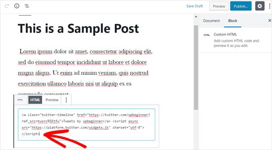 لصق Twitter التشكيل الجانبي تضمين رمز في كتلة HTML مخصص