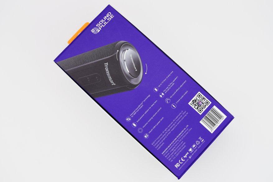 مكبر صوت لاسلكي Tronsmart T6 Plus: تصميم محدث ، عناصر تحكم محسنة ، لكن ... 1